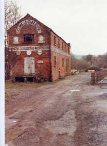 Nailsworth Railway former Goods Yard in 1982.